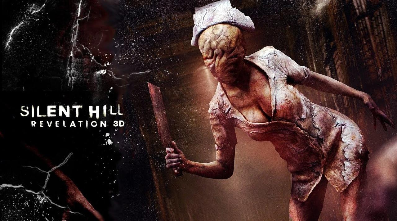 Silent Hill «Revelation» 3D